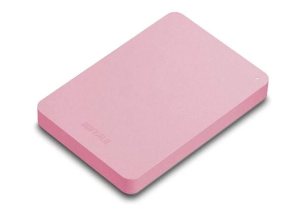 external hard drive terbaik